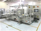 IMA Sterifill F200 Monobloc Filling & Stoppering Machine SOLD
